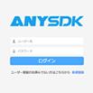 Chukong Technologies Japan株式会社様 新規システム構築のイメージ